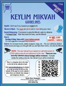 keylim mikvah guidelines